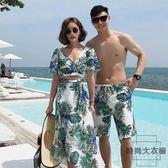 民族風情侶泳衣三件套沙灘套裝海邊蜜月溫泉泳裝【時尚大衣櫥】