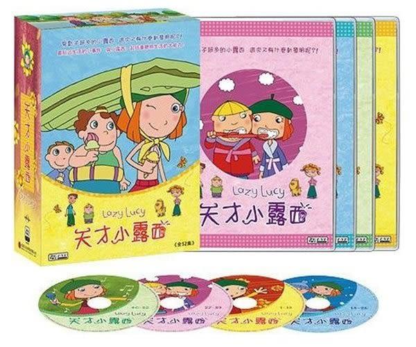 天才小露西 DVD(購潮8)