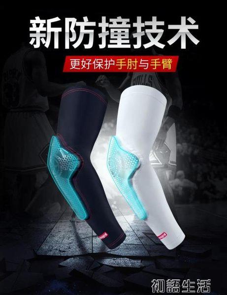 狂迷籃球護臂蜂窩防撞男女透氣薄款健身護肘護腕運動護具裝備 初語生活