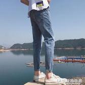 牛仔褲九分褲子 男士韓版潮流修身直筒休閒百搭小腳9分褲 快意購物網