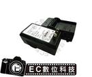 【EC數位】775 4500 4300 E-880 專用 EN-EL1 ENEL1 充電器