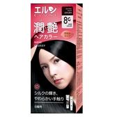 伊露恩 潤艷染髮霜 8G自然黑色