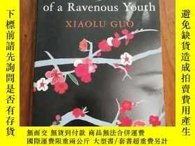 二手書博民逛書店20罕見Fragments of a Ravenous YouthY12800 Xiaolu Guo Chat