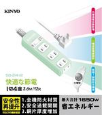 KINYO 延長線 SD-214-12 一開4插延長線 3.6M 12尺 耐熱防火