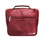 海客旅行盥洗包 1818030 旅行必備 收納袋 洗漱包 化妝包 度假打工 漱洗包 (顏色隨機出貨)