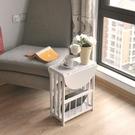 簡約迷你陽台角几床頭客廳可移動小茶几折疊邊櫃臥室小邊几邊桌 亞斯藍