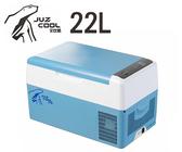丹大戶外【艾比酷】 LG-22L DC行動冰箱(含車用12V插座)