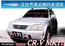 ||MyRack||WHISPBAR Honda CR-V CRV 1代 專用 外突式車頂架