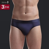 3條裝盒裝冰絲男士內褲三角褲半透明U凸超薄內褲男有加肥加大碼 霓裳細軟