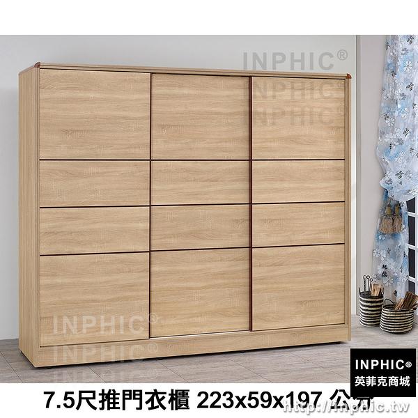 INPHIC-7.5尺推門衣櫃_LsCD