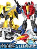 合金變形玩具金剛5大黃蜂汽車紅蜘蛛機器人恐龍手辦模型男孩4