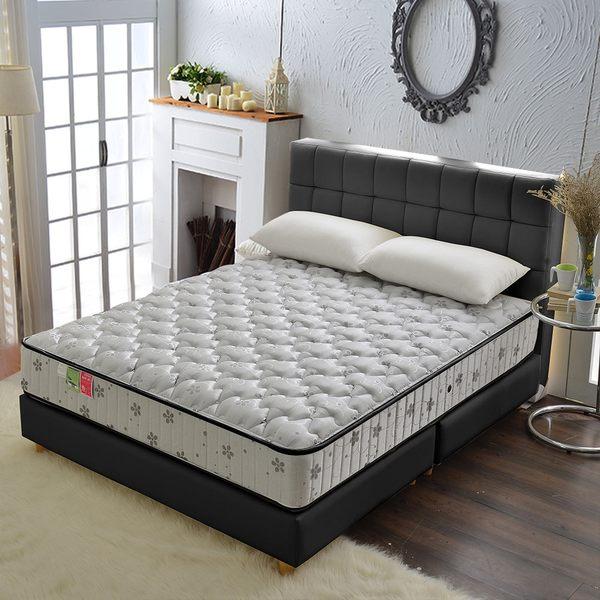 床墊 獨立筒 飯店用竹炭抗菌除臭防潑水+乳膠(護腰床)硬式獨立筒床墊-雙人5尺-破盤價-8500