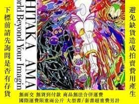 二手書博民逛書店Yoshitaka罕見Amano-天野之彌Y436638 Yoshitaka Amano Pie Intern