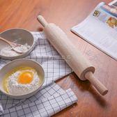 桿面棍 魔幻廚房實木滾軸搟面杖烘焙工具餃子皮家用桿面棍壓面棍igo 俏女孩