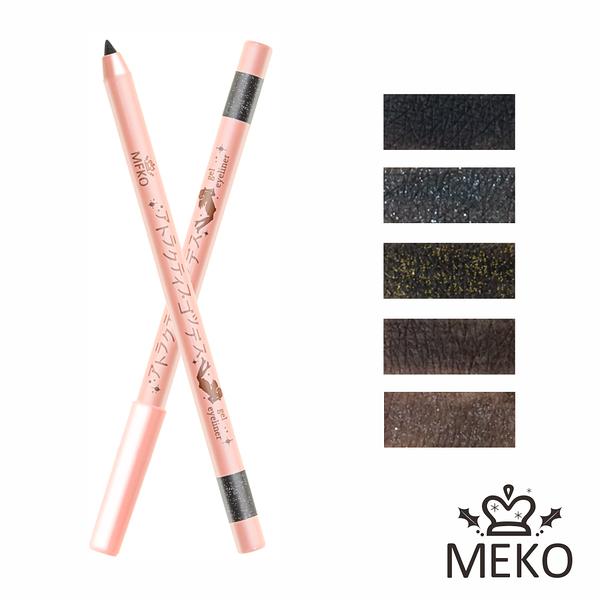 MEKO 電眼女神防水眼線膠筆(下殺出清)