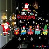 壁貼【橘果設計】耶誕列車聖誕靜電款 DIY組合壁貼 牆貼 壁紙 室內設計 裝潢 無痕壁貼 佈置