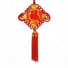 百福福字雙鬚中國結吊掛飾40# 勝億春聯年節喜慶飾品批發零售