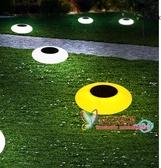 太陽能地燈 太陽能燈戶外庭院燈家用防水LED七彩遙控地燈花園別墅裝飾草坪燈T