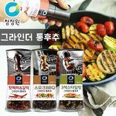 韓國 清淨園 大象 胡椒粒罐 胡椒粒 胡椒 調味罐 調味 提味 研磨 烤肉 燒肉 中秋