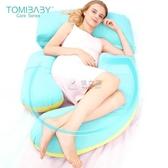 孕婦U型枕孕婦枕頭側睡枕多功能抱枕睡覺側臥枕孕u型托腹靠枕 俏女孩
