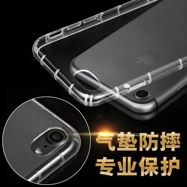 蘋果 iphone 7 安全氣墊空壓殼 加厚設計防摔 Apple iphone 7 透明矽膠殼 全包邊TPU軟殼手機殼