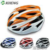 618好康又一發安全帽腳踏車騎行頭盔山地車頭盔「潮咖地帶」