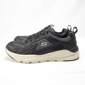 Skechers VERRADO - RANDEN 休閒鞋 210037BLK 寬楦 男款 白藍【iSport愛運動】