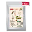【康健生機】 清香葵瓜子(80g/包)