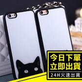 [24hr-台灣現貨]掛繩 防摔 手機殼 蘋果 iphone 6s plus 蘋果 硅膠軟殼 情侶 貓 貓咪 時尚 可愛 軟殼