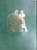 【書寶二手書T4/少年童書_ZKW】世界兒童傳記文學(5)馬可孛羅/米開蘭基羅_附殼