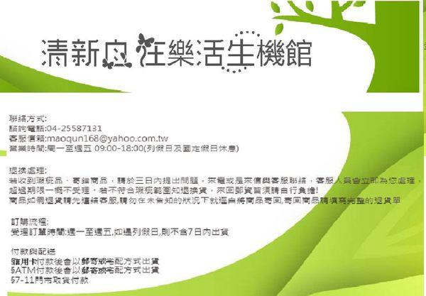【茂格】拉拉山水蜜桃乾/天然水蜜桃干/120g/包--超夯熱賣