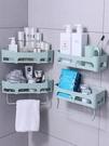 浴室架免打孔衛生間浴室置物架壁掛洗手廁所洗漱臺毛巾架化妝用品收納盒 智慧 618狂歡