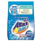 一匙靈抗菌EX超濃縮洗衣粉補充包1.5kg【愛買】