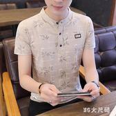 夏季新款男士短袖t恤純棉襯衫領半袖polo衫青年潮流大碼男裝上衣 qf26512【MG大尺碼】