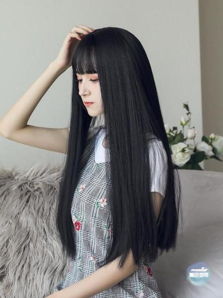 長假髮 假髮女黑長直 蓬鬆自然網紅髮型抖音同款 氣質修臉cos長髮全頭套 1色