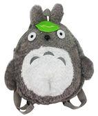 【卡漫城】 Totoro 玩偶 後背包 約45公分高 ~ 絨毛娃娃 書包 背包 龍貓 布偶 拉鍊式 造型 外出包