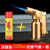 耐高溫金屬創意直沖防風充氣打火機個性噴槍點火器雪茄焊槍打火機(全館滿1000元減120)