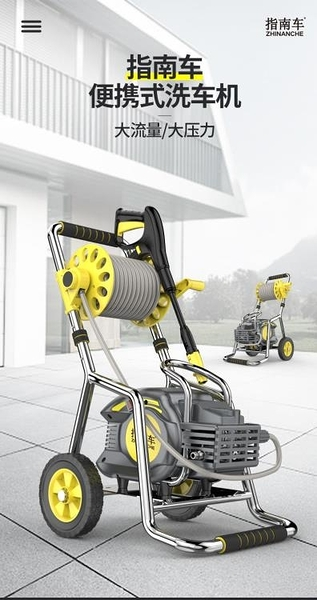 指南車洗車神器家用便攜洗車機大流量大功率高壓電動清洗刷車水泵 陽光好物
