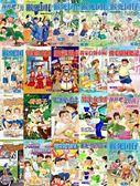 書立得-校園成長故事集(20書)★兒童文學