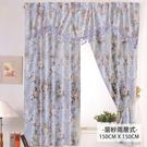 莫菲思 【芸佳】采風花語柔紗系列窗簾 紫檀花華-150X150(10款任選)