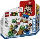 樂高LEGO SUPER MARIO 超級瑪利歐兄弟 瑪利歐冒險主機 71360 TOYeGO 玩具e哥