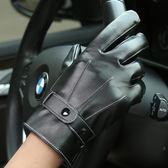 (交換禮物)皮手套男秋冬季保暖觸屏手套男士冬天騎車加厚防水防風騎行摩托車