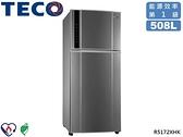 ↙0利率↙TECO東元508公升 1級能效 環保節能 抗菌脫臭 變頻雙門鏡面冰箱R5172XHK【南霸天電器百貨】