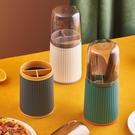 筷子簍瀝水置物架家用廚房餐具防塵筷子筒筷子籠 一米陽光