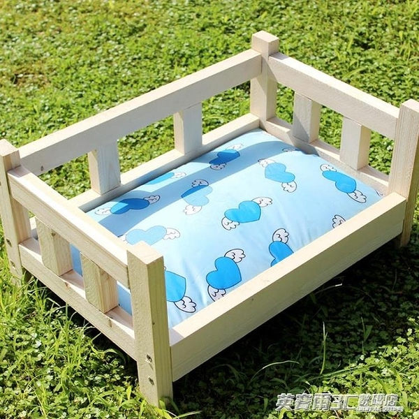 寵物床 狗窩玩偶床泰迪博美窩實木寵物床狗床貓窩兔子窩ATF 英賽爾3c