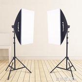 攝影燈 補光燈 天銳柔光箱2燈套裝攝影棚攝影燈柔光燈柔光箱攝影器材直播 igo 歐萊爾藝術館