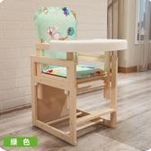 餐桌椅 寶寶餐椅實木兒童吃飯桌椅兒童多功能座椅小孩凳子木質餐椅jy【快速出貨八折下殺】