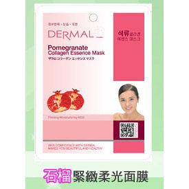 ◇天天美容美髮材料◇ 韓國DERMAL 石榴緊緻柔光面膜 1入 [42767]
