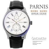 【完全計時】手錶館│PARNIS月相顯示/日期顯示 自動機械錶PA3116 白鋼 多功能 父親節 42mm