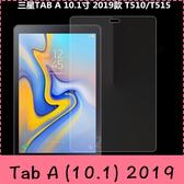 【萌萌噠】三星 Tab A (10.1吋) 2019版 T510 T515  超薄9H防爆 鋼化玻璃膜 高清防刮 防爆 螢幕玻璃膜